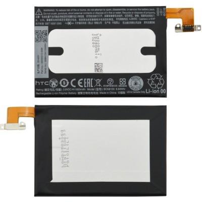 Аккумулятор для HTC One Mini M4 M 4 / 601S / BO58100