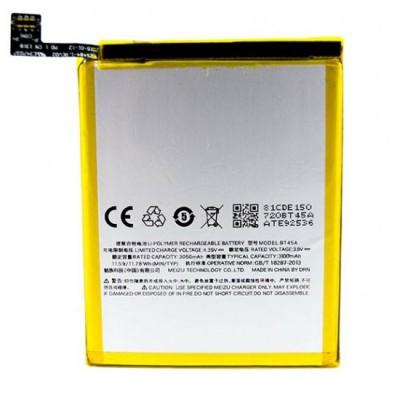 Аккумулятор для Meizu Pro 5 M576, M2 Note Telecom version / BT45A