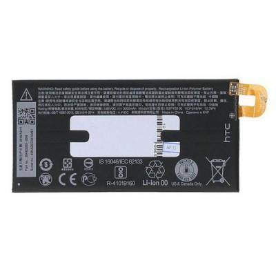 Аккумулятор для HTC 10 Evo / M11 / M10F / Bolt 2PYB2 / B2PYB100 / 35H00265-00M