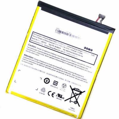 Аккумулятор для Amazon Kindle Fire 8 HD (58-000219)