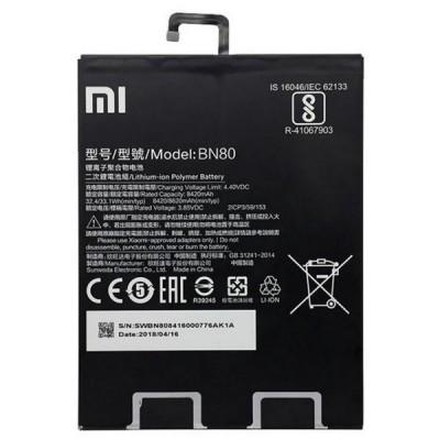 Аккумулятор для Xiaomi Mi Pad 4 Plus