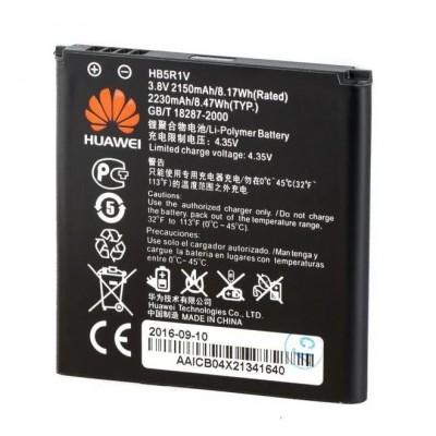 Аккумулятор для Huawei Honor 2 / U9508 / HB5R1V