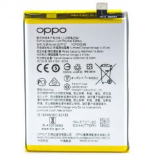 Аккумулятор для OPPO A5 2020 / A9 2020 / A11X / BLP727