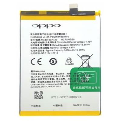 Аккумулятор для OPPO Realme 5 / Realme 5S / Realme C3 / BLP729