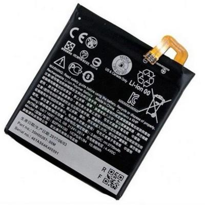 Аккумулятор для HTC Nexus S1 / B2PW4100