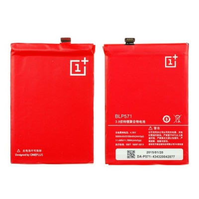 Аккумулятор для OnePlus One