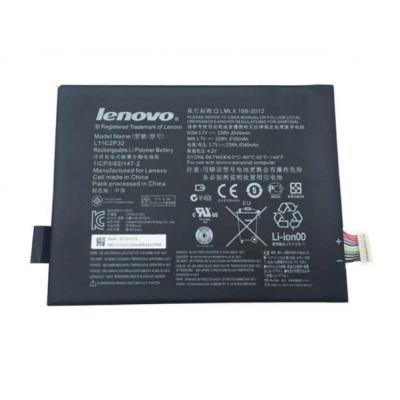 Аккумулятор для Lenovo IdeaPad S600H, S6000, S6000-F, S6000-H, A7600, A7600-H, A7600-F, A10-80, A10-80HC / L12D2P32 / L11C2P32