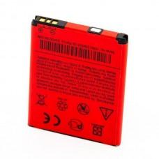 Аккумулятор для  HTC Desire 200, Desire C / BL01100