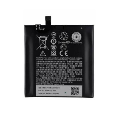 Аккумулятор для HTC U Play / B2PZM100