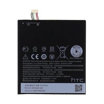 Аккумулятор для HTC Desire 728G Dual Sim / BOPJX100