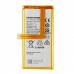 Аккумулятор для Huawei Honor 7 / HB494590EBC