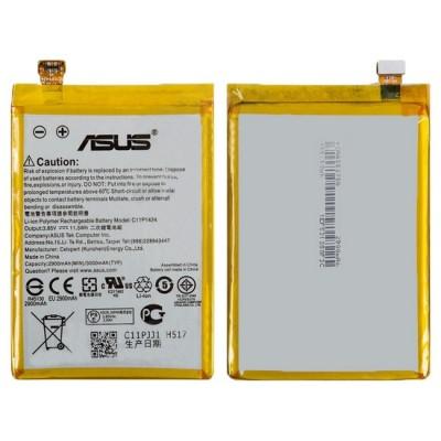 Аккумулятор для Asus Zenfone 2 ZE550ML / ZE551ML (C11P1424)