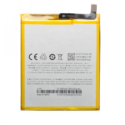 Аккумулятор для Meizu M6 / BA711