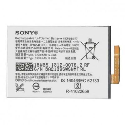Аккумулятор для Sony SNYSK84 Xperia XA2 / XA2 Dual / LIP1654ERPC