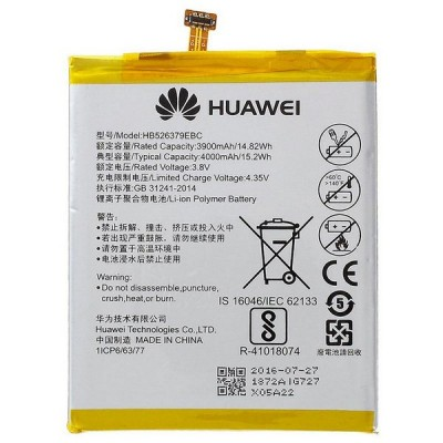 Аккумулятор для Huawei Enjoy 5 / Y6 Pro / 5X Play / Honor 4C Pro / HB526379EBC