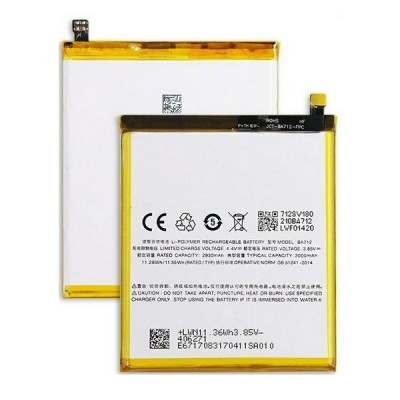 Аккумулятор для Meizu M6s / BA712