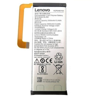 Аккумулятор для Lenovo ZUK Z2 Z2131 (BL268)