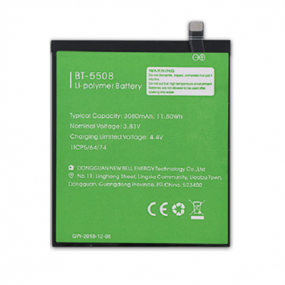 Аккумулятор для LeagooT8s / BT-5508