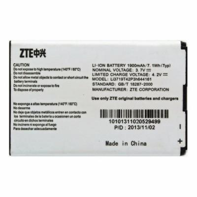 Аккумулятор для ZTE MF80 / ZTE V8000 / Li3719t42p3h644161