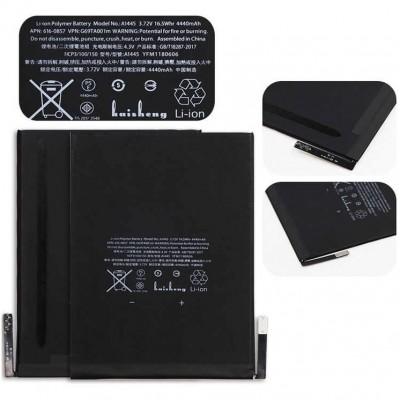 Аккумулятор для iPad mini / A1445