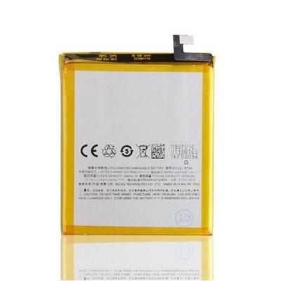 Аккумулятор для MEIZU M3 / M3 Mini / BT68