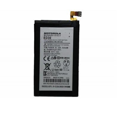 Аккумулятор для Motorola For Moto G / G2 /XT1028 / XT1032 / XT1033 / XT1034 / XT1068 (ED30)