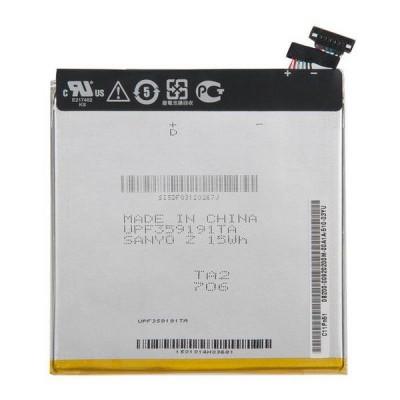 Аккумулятор для Asus MemoPad 7 ME176 / C11P1326