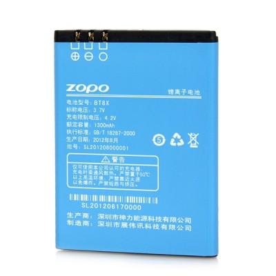 Аккумулятор для ZOPO ZP500 / ZOPO ZP500+ / ZOPO ZP500S