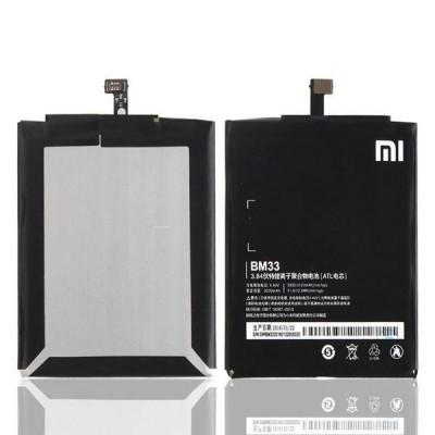 Аккумулятор для Xiaomi Mi4i / BM33