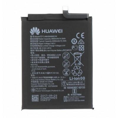 Аккумулятор для Huawei P20 / P20 Pro / Mate 10 / Mate 10 Plus / Mate 10 Pro / HB436486ECW
