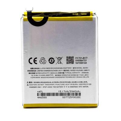 Аккумулятор для Meizu M6 Note / M721