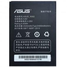 Аккумулятор для  Asus Pegasus X002