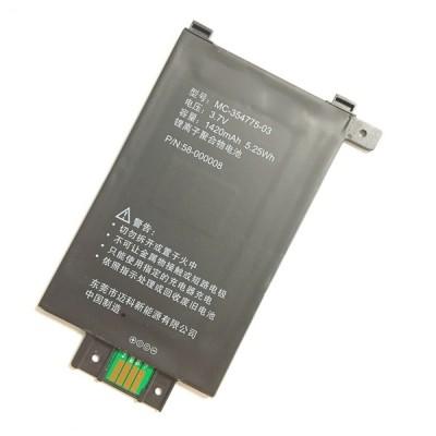 "Аккумулятор для Amazon Kindle Paper White EY21 6"" (58-000008) MC-354775-03"