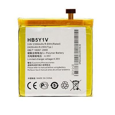 Аккумулятор для Huawei Ascend P2 / Stream X GL07S / HB5Y1V / HB5Y1HV