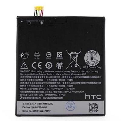 Аккумулятор для  HTC One E9 Plus / B0PJX100