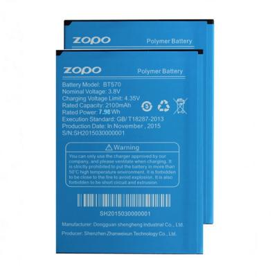 Аккумулятор для ZOPO ZP530