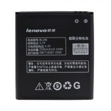 Аккумулятор для Lenovo  P700 / P700i (BL196)