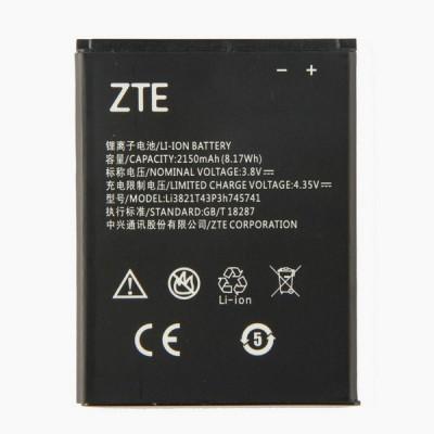 Аккумулятор для ZTE Blade L5 / L5 PLUS / Li3821T43P3h745741