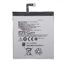 Аккумулятор для Lenovo  S60 (BL245)