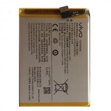 Аккумулятор для Vivo V17 Neo / CS-BYV170SL (B-H0)