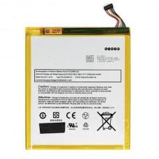 Аккумулятор для Amazon Kindle Fire HD 10.1 SR87CV (B00VKIY9RG 58-000119)