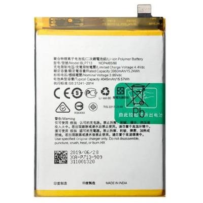 Аккумулятор для OPPO Realme 3 Pro / Realme X Lite / BLP713