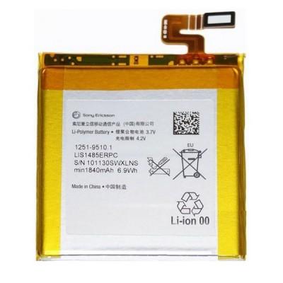 Аккумулятор для Sony Xperia ion LT28i / LIS1485ERPC / 1251-9510.1