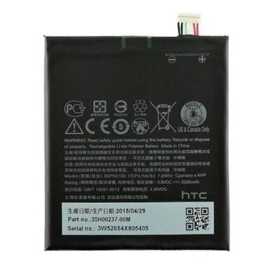Аккумулятор для HTC Desire 626 / D626 / D626D / D626T / D626W / B0PKX100 / 35H00237-01M