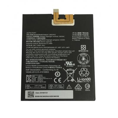 Аккумулятор для Lenovo Phab 2, Phab 2 Plus / L16D1P32