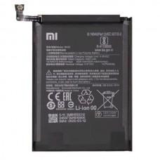 Аккумулятор для Xiaomi Redmi Note 9S / BN55