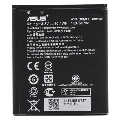 Аккумулятор для Asus Zenfone Go ZB500KL / B11P1602