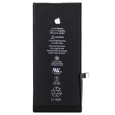 Аккумулятор для iPhone 8 Plus Original (3400 mAh)