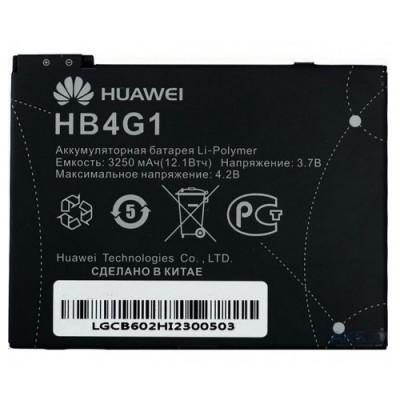 Аккумулятор для Huawei S7 Slim / HB4G1