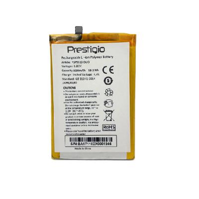 Аккумулятор для Prestigio PSP5510 (Muze С5)